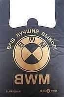 Полиэтиленовый пакет майка BMW 38*59 чёрный 50шт/уп способен выдержать относительно большие нагрузки