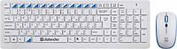 Беспроводной комплект (Keyboard + Mouse) Defender  белая
