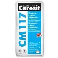 Клей для плитки Ceresit CM-117 Flexible (25 кг)
