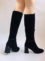 Женские осенне-весенние сапоги на среднем каблуке. Натуральная замша. Nadi Bella. Р. 35, 36, 37, 38, 40, фото 8