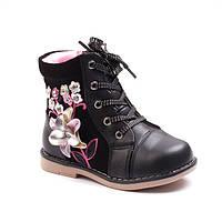 """Демисезонные ботиночки для девочки ТМ """"Шалунишка- ортопед, модель 1546 (20-25)"""