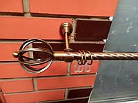 Карниз  кованый  16 мм  антик одинарный Кавун -1,6м