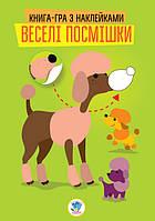 Детская книга с наклейками Веселые улыбки (животные) для детей от 3 лет