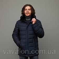 Зимняя мужская куртка Vavalon KZ-912 navy, фото 3