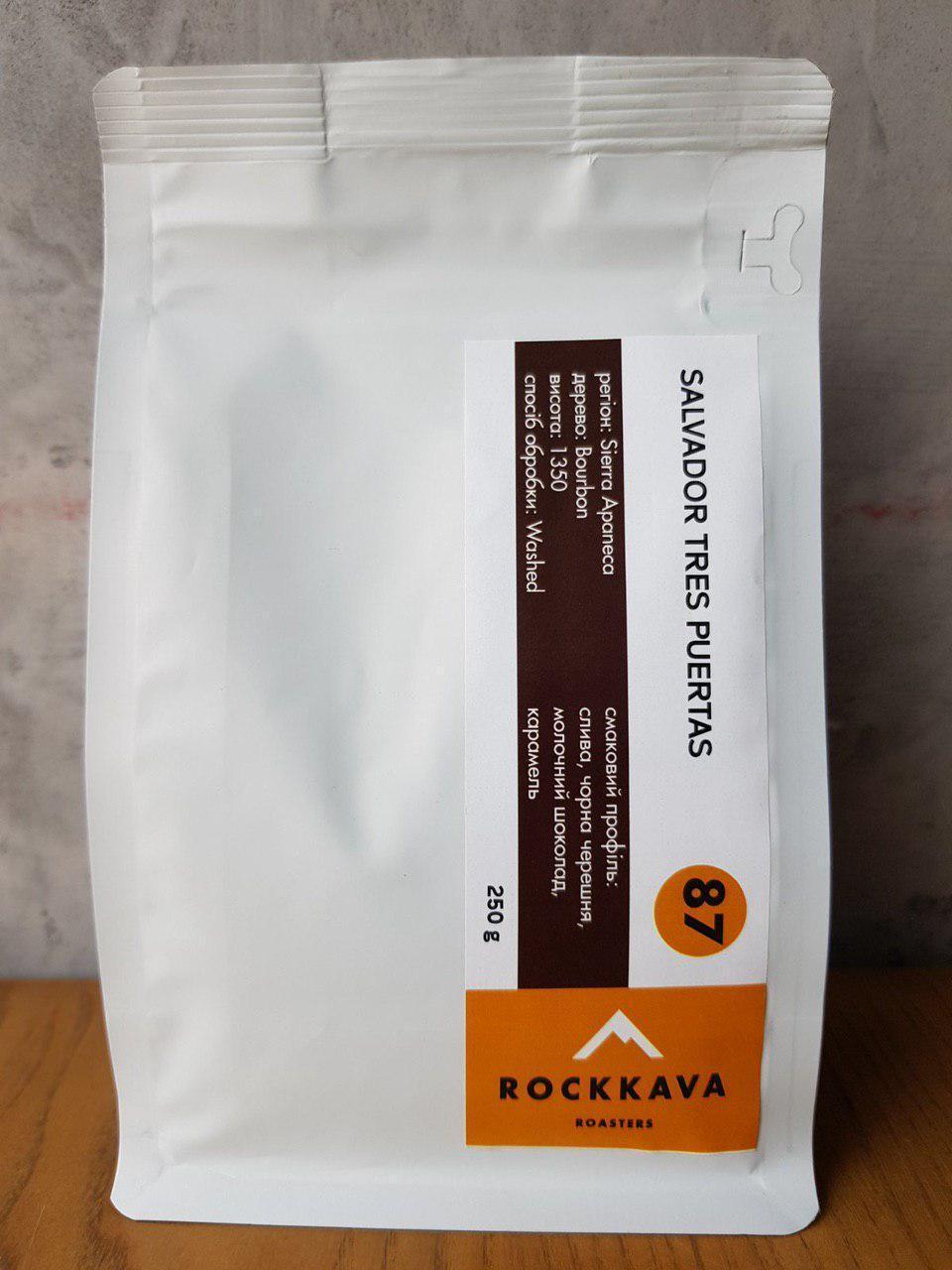 Кофе в зернах SALVADOR TRES PUERTAS 250гр
