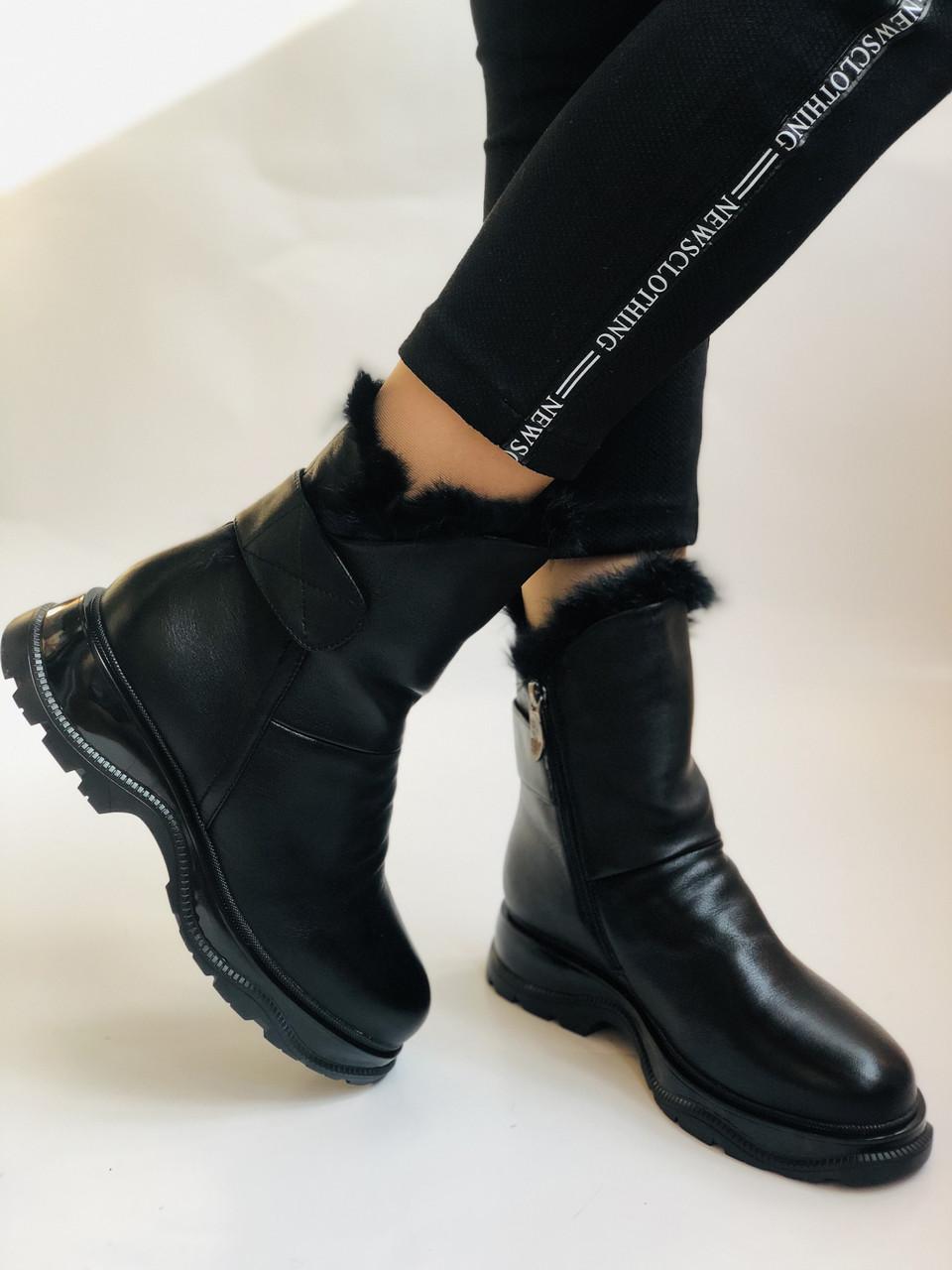 Gotti. Зимние ботинки на натуральном меху.  Р.37-39