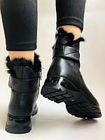 Gotti. Зимние ботинки на натуральном меху.  Р.37-39, фото 9