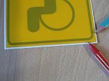 Наклейка п4 Инвалид желтая внутренняя 97х97мм №7 неравномерность закругленный рисунок  в на авто под стекло, фото 2