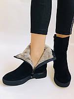 Polann, Зимние ботинки на натуральном меху. Р.36, 38, фото 10