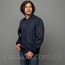 Куртка ветровка Vavalon KV-929, фото 2