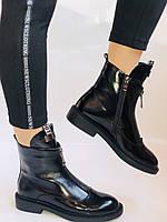 Женские осенние ботинки на низкой подошве. Натуральная кожа. Люкс качество.Stalo Totti Р. 38.  40, фото 8
