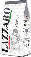 Кофе в зернах Lazzaro Horeca  1кг Бразилия