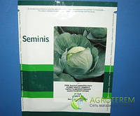 Семена капусты Атрия ATRIA F1 2500 с, фото 1