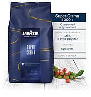Кава в зернах Lavazza Super Crema 1 кг ( 1000 г ) 80% арабіка 20% робуста