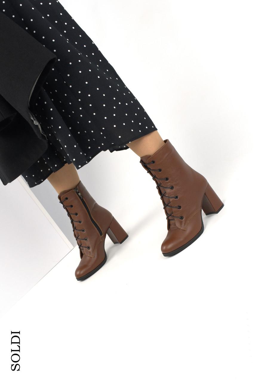 Ботинки на каблуке. ОПТ.