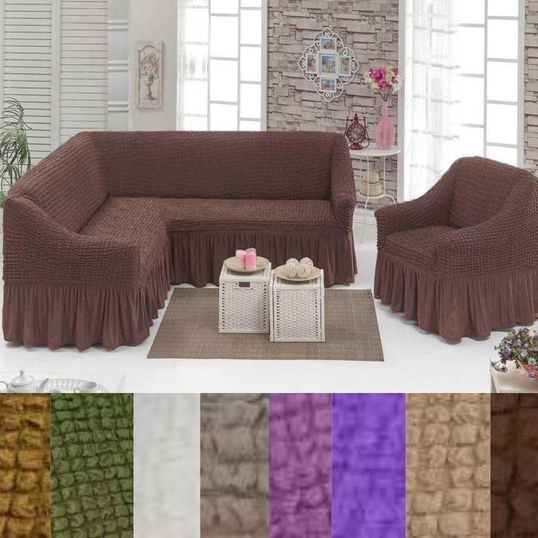 Чехол на угловой диван кресло натяжной турецкий с оборкой Коричневый жатка Разные цвета