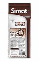Горячий шоколад  SIMAT Choco Belga 1кг