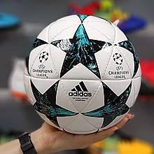Футбольный мяч Adidas Finale 17 Sportivo BQ1855