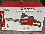 Аккумуляторная цепная пила Vitals Master AKZ 3602a с аккумулятором и зарядкой, фото 10