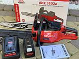 Аккумуляторная цепная пила Vitals Master AKZ 3602a с аккумулятором и зарядкой, фото 2