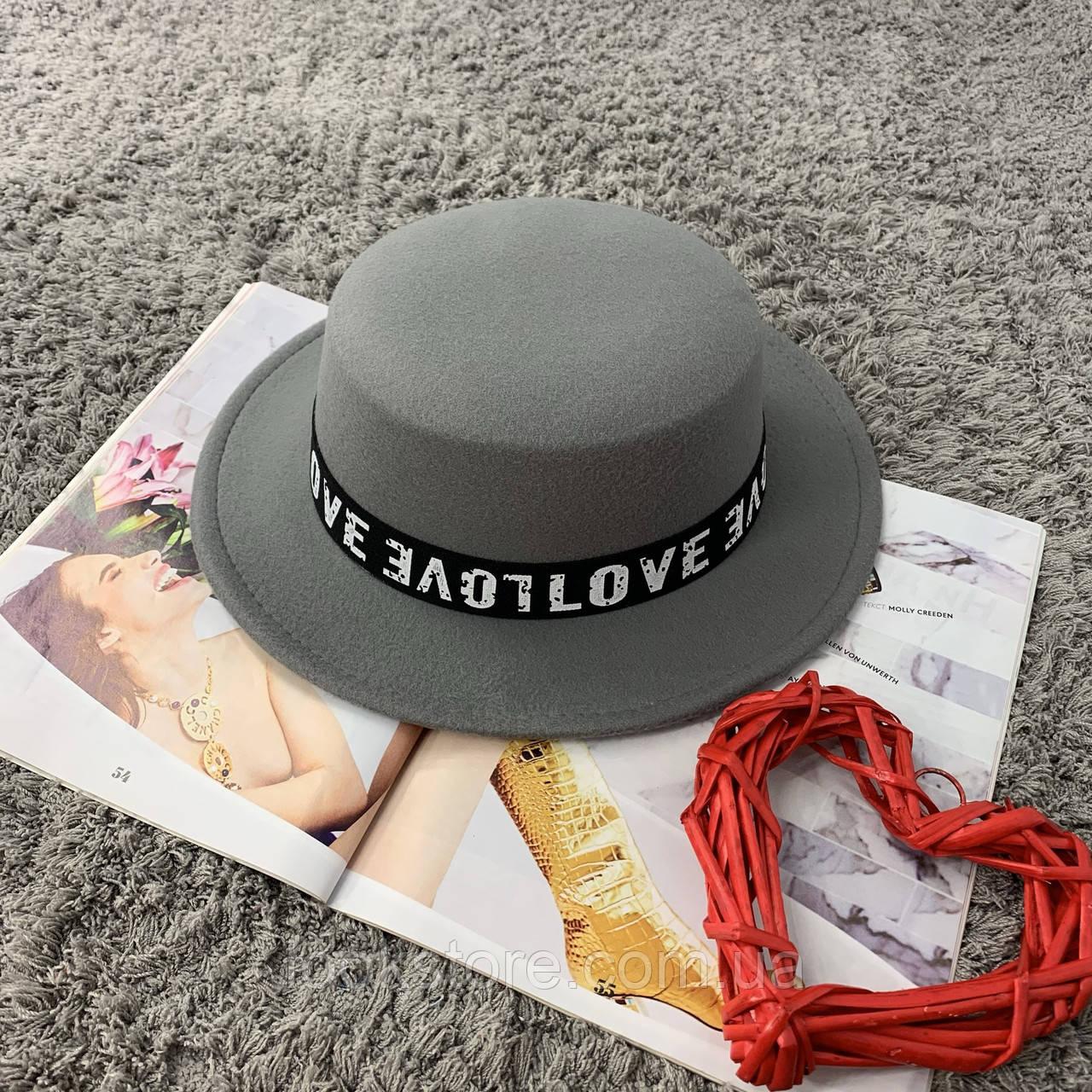 Шляпа женская канотье Love серая