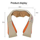 Массажер для шеи, плеч и спины с ИК-подогревом LaGuerir 6 кнопок, фото 2
