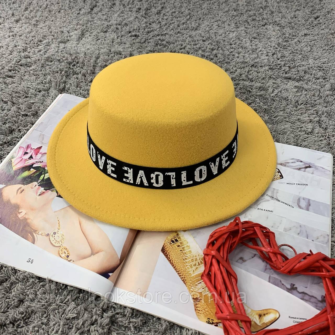 Шляпа женская канотье Love желтая