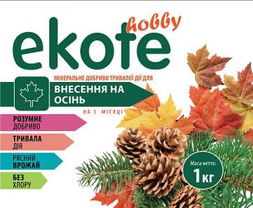 Удобрение Ekote осеннее 2-3 месяца, 1 кг - Экотэ - удобрение длительного действия