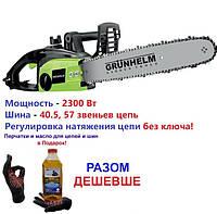 Пила электрическая (цепная электропила) Grunhelm GES23-40B, 2.3 кВт! Отличная помощница для дома!