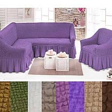 Накидка на угловой диван и кресло натяжные чехлы турецкие Сиреневый жатка Разные цвета