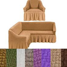 Натяжные чехлы на угловой диван и кресло турецкие с оборкой жатка Медовый Разные цвета