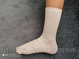 Шкарпетки KidStep Україна 800 Унісекс Білий