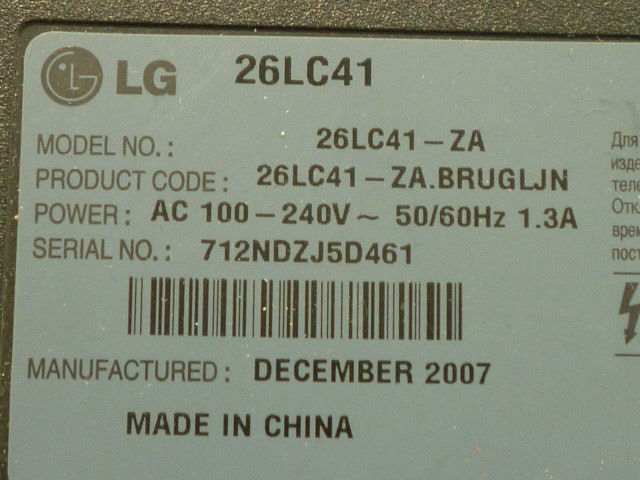 Платы от LCD TV LG 26LC41-ZA.BRUGLJN поблочно.