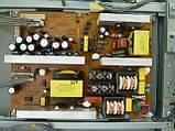 Платы от LCD TV LG 26LC41-ZA.BRUGLJN поблочно., фото 2