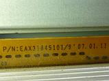 Платы от LCD TV LG 26LC41-ZA.BRUGLJN поблочно., фото 3