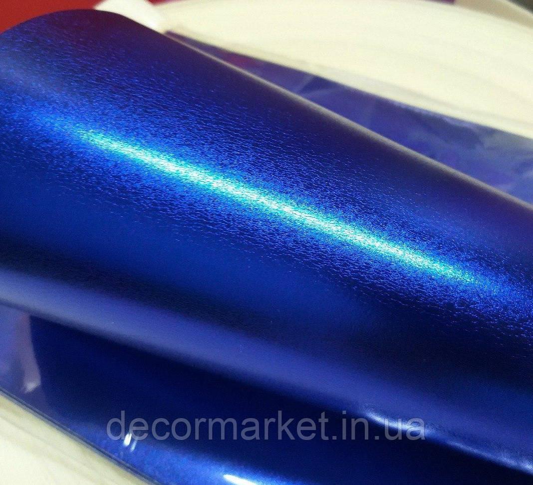Фоамиран металлик синий упаковка