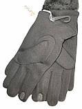 Сенсорны трикотаж з Арктичний оксамит Angel рукавички чоловічі тільки оптом, фото 3