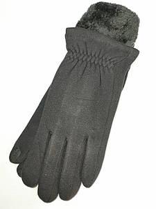 Сенсорны трикотаж с Арктический бархат Angel перчатки мужские только оптом