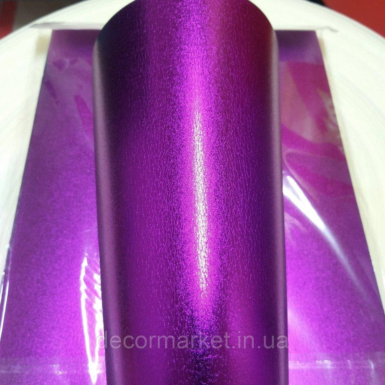 Фоамиран лиловый металлик лист 30х21