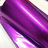 Фоамиран лиловый металлик лист 30х21, фото 2