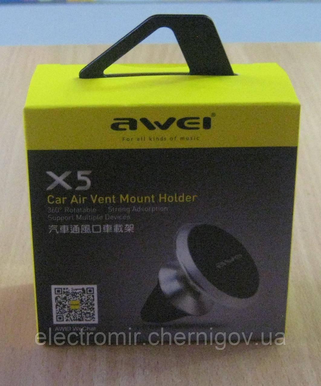 Магнитный автомобильный держатель Awei X5
