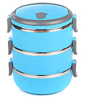 Термо ланч бокс lunchbox бокс из нержавеющей стали Lunchbox Three Layers пищевой тройной Голубой