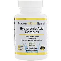 Гиалуроновая кислота California Gold Hyaluronic Acid Complex (100 mg) (60 капс)