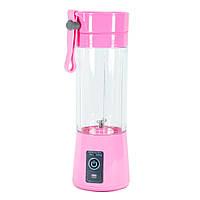 Распродажа! Блендер для смузи портативный Juice Cup USB беспроводной переносной шейкер для коктейлей красный