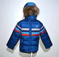 Зимняя курточка на мальчика. Рост 110-128, фото 1
