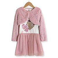 Комплект для девочки 2 в 1 See you later, розовый Baby Rose (98)