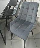 Стілець N-46 сірий вельвет (безкоштовна доставка), фото 3