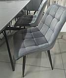 Стілець N-46 сірий вельвет (безкоштовна доставка), фото 4