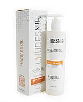 Масло для масажу тіла Чудесник - масажні олії: оливкова, мигдальне, жожоба та ін. з доставкою