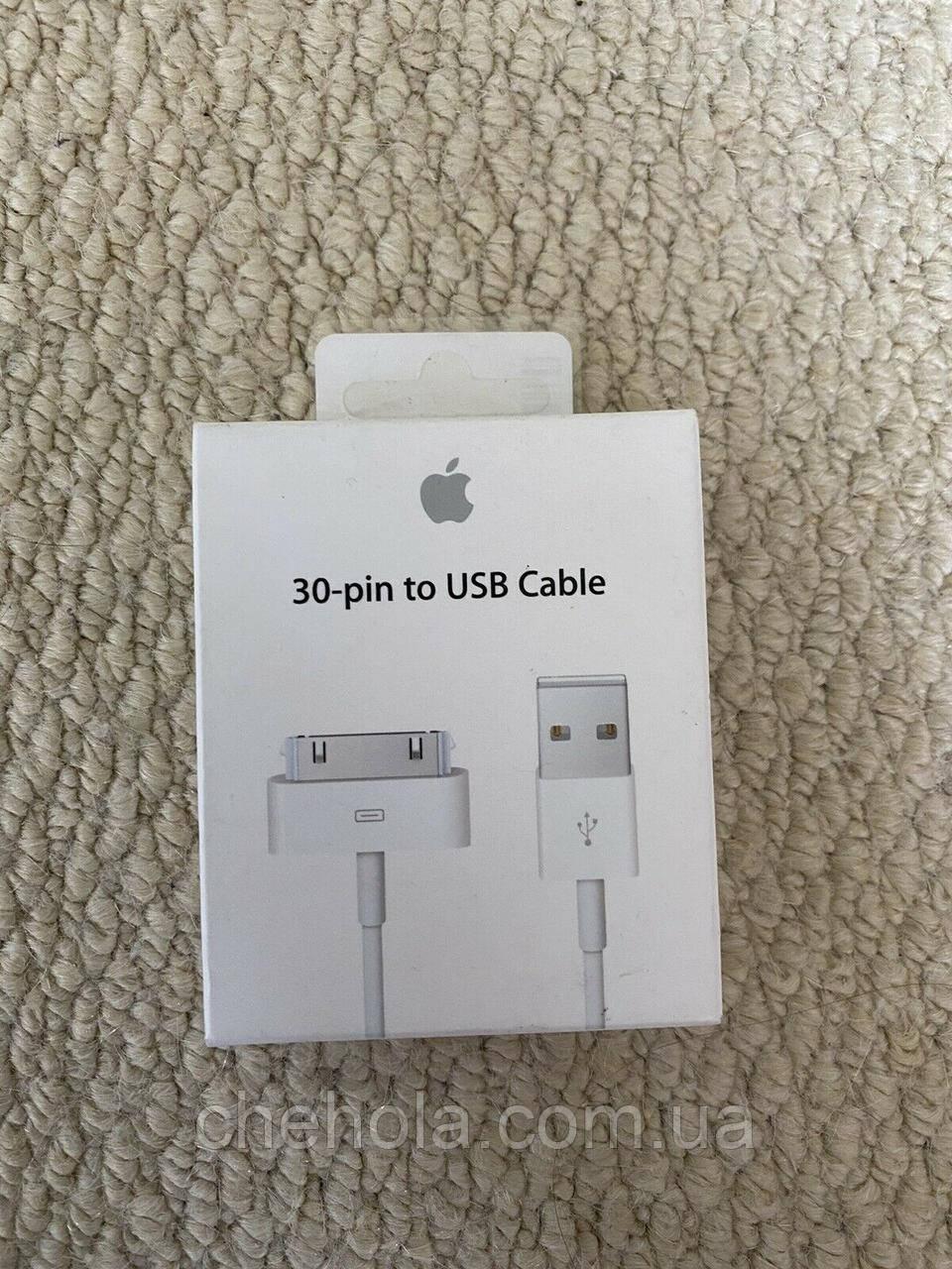 Оригинальный USB кабель для iPad 2 3 Apple 30 pin MA591ZM/C